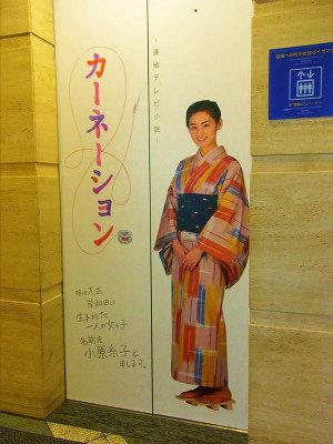 時は大正 岸和田に 生まれた一人の女の子 名前を小原糸子と申します。