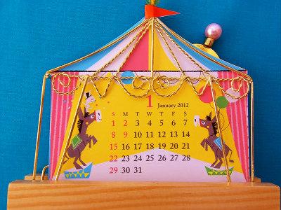 2012年明けて、もうひと月も経ってしまいました。本日お誕生日の方・香取慎吾君、石野真子さん、石黒賢さん…。