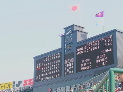 2012年3月27日の第3試合。大阪桐蔭 対 九州学院の試合途中。この試合は大阪桐蔭が勝ち、ベスト8に進みました。
