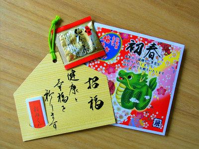 梅昆布茶が3袋入って(絵馬の裏側に収まります)おみくじがついて 100円でした。