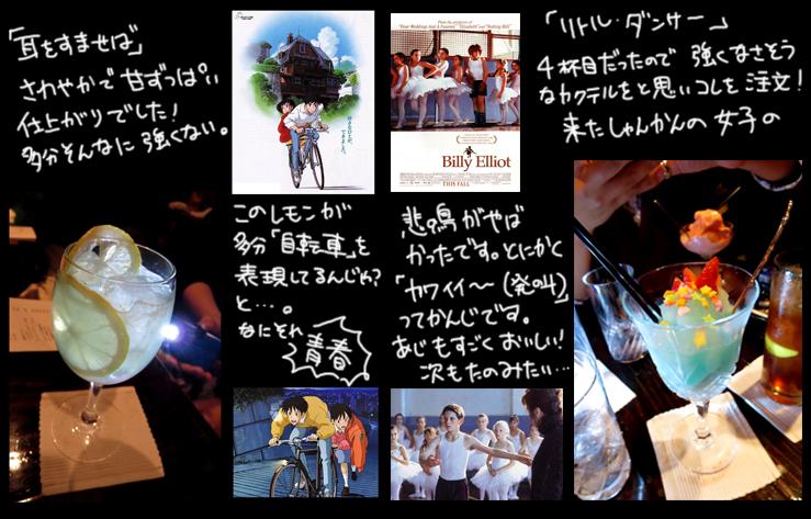 DSkiCN5959.jpg
