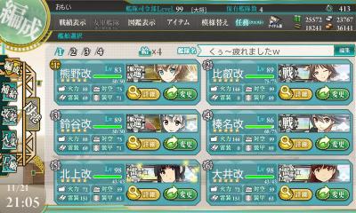 艦これ-103