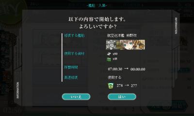 艦これ-108