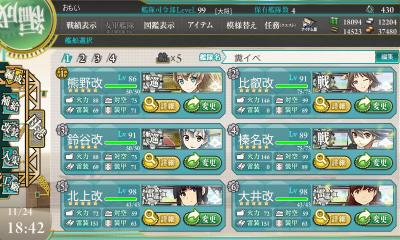 艦これ-110