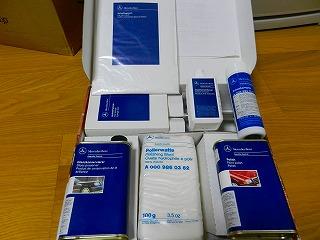 s-DSCN8086.jpg