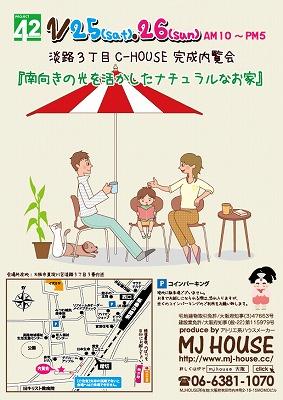 awaji3_c.jpg