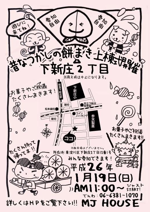 main_20140117153101c66.jpg