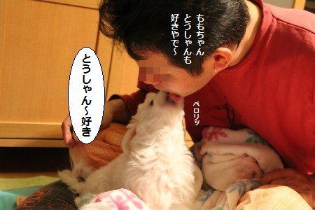 IMG_1912_1すき1