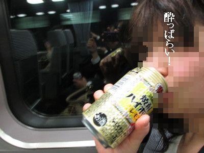 IMG_0617_1よっぱ