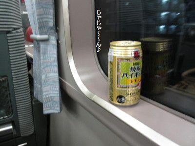 IMG_0616_1じゃや