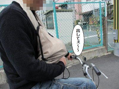 IMG_0821_1だす1
