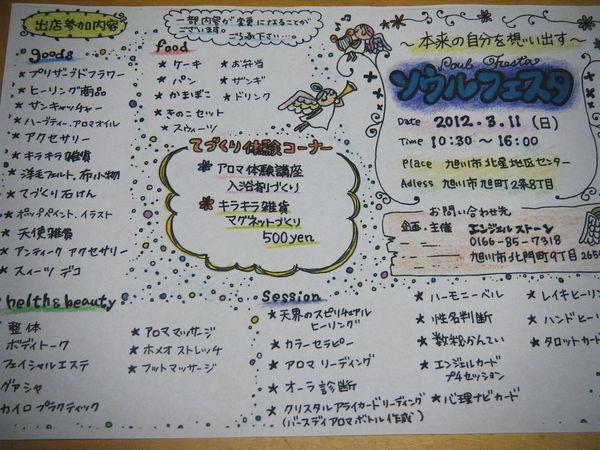 001_20120205235657.jpg