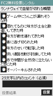 2012y02m09d_030428457.jpg