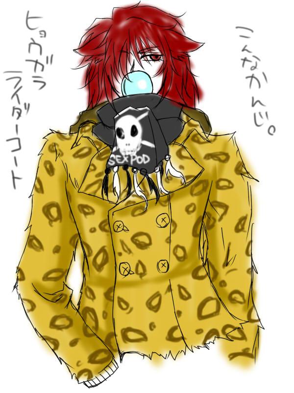 豹ライダー