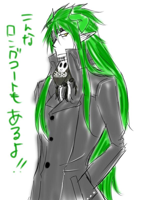 黒ロングコート