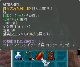cap0101 (3)