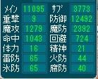 cap0102 (2)