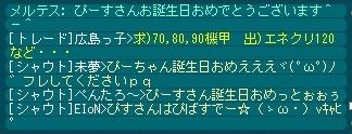 cap0101_20111215013052.jpg