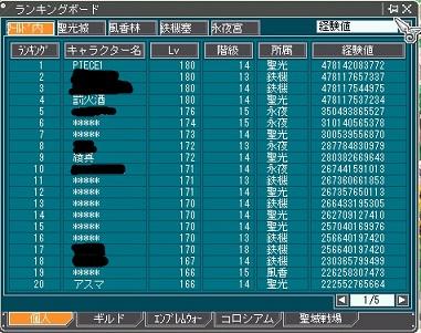 cap0111.jpg