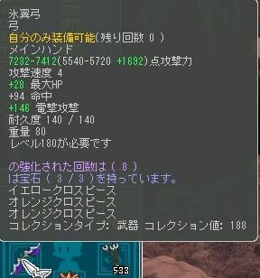cap0112.jpg