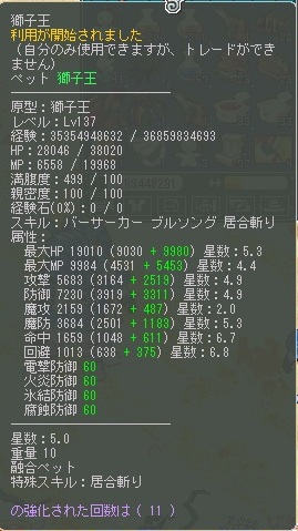 cap0137.jpg