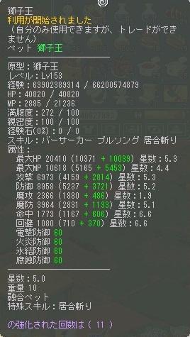 cap0153.jpg