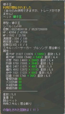 cap160.jpg