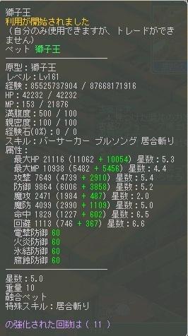 cap161.jpg