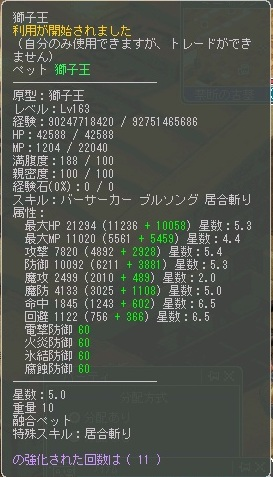 cap163.jpg