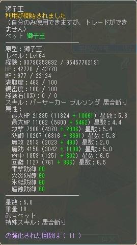 cap164.jpg