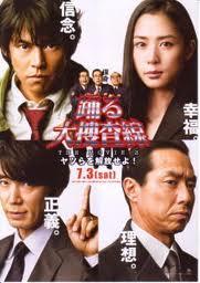 2012 01 10 踊る3
