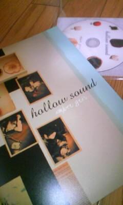 2012 02 02 hollow sound