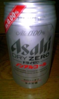 2012 03 13 アサヒ・ドライゼロ