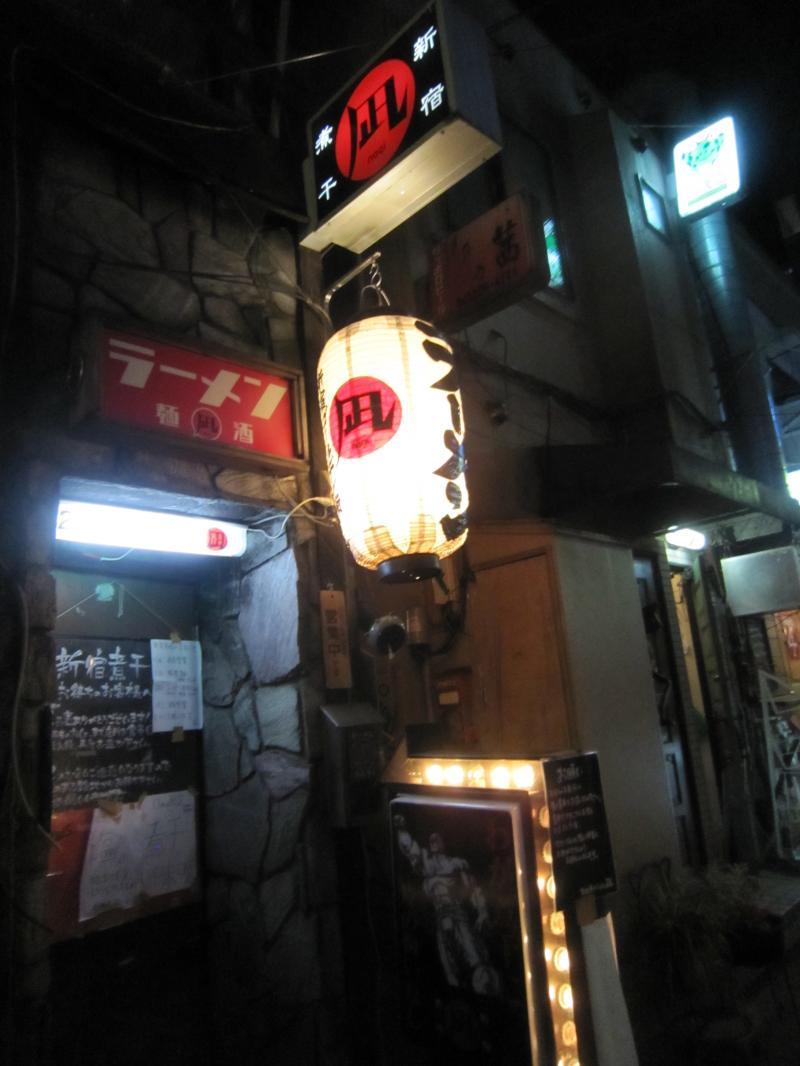 凪 新宿ゴールデン街店
