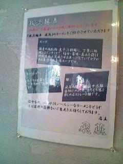 20111118133220.jpg