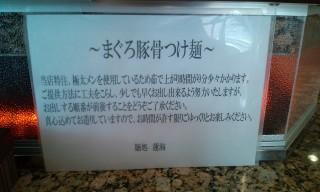20111208122802.jpg