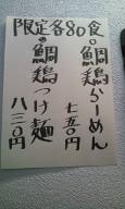 20111215110927.jpg