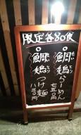 20111215213644.jpg