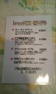 20111216115423.jpg