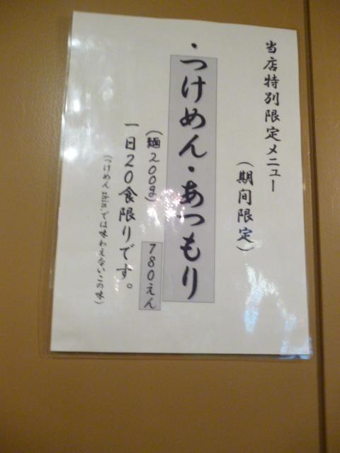 P1000443.jpg