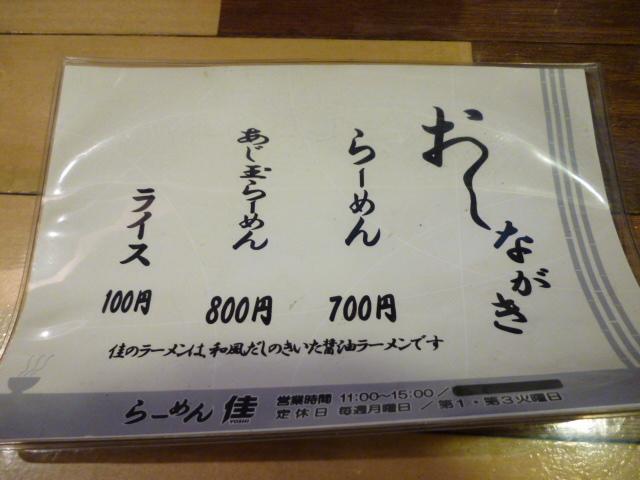 P1000459.jpg