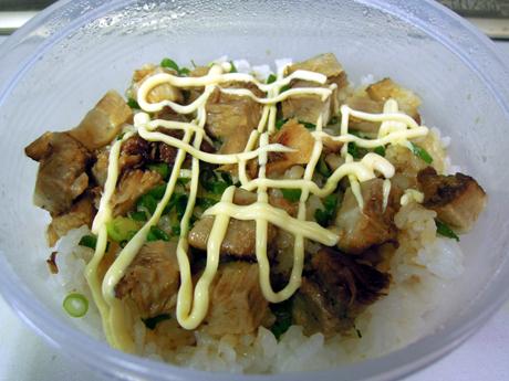 チャーマヨ丼6