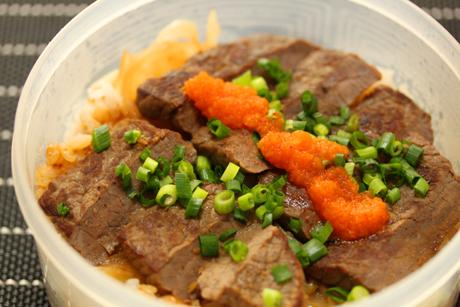 ステーキ丼弁当2
