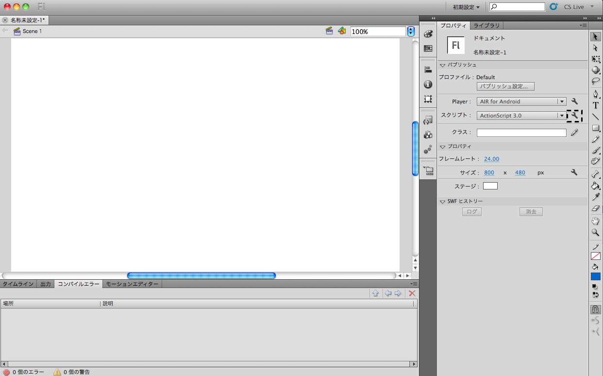 20111128_03_script.png
