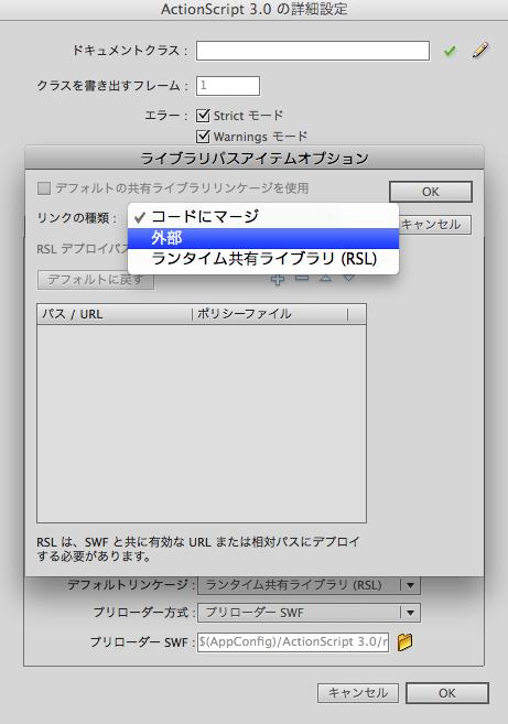 20111128_07_gaibu_selected.png