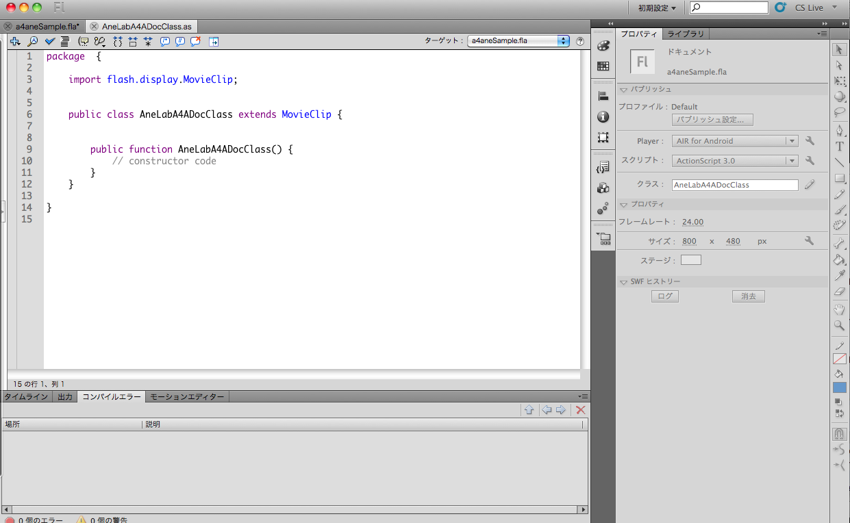 20111128_09_create_documentclass.png