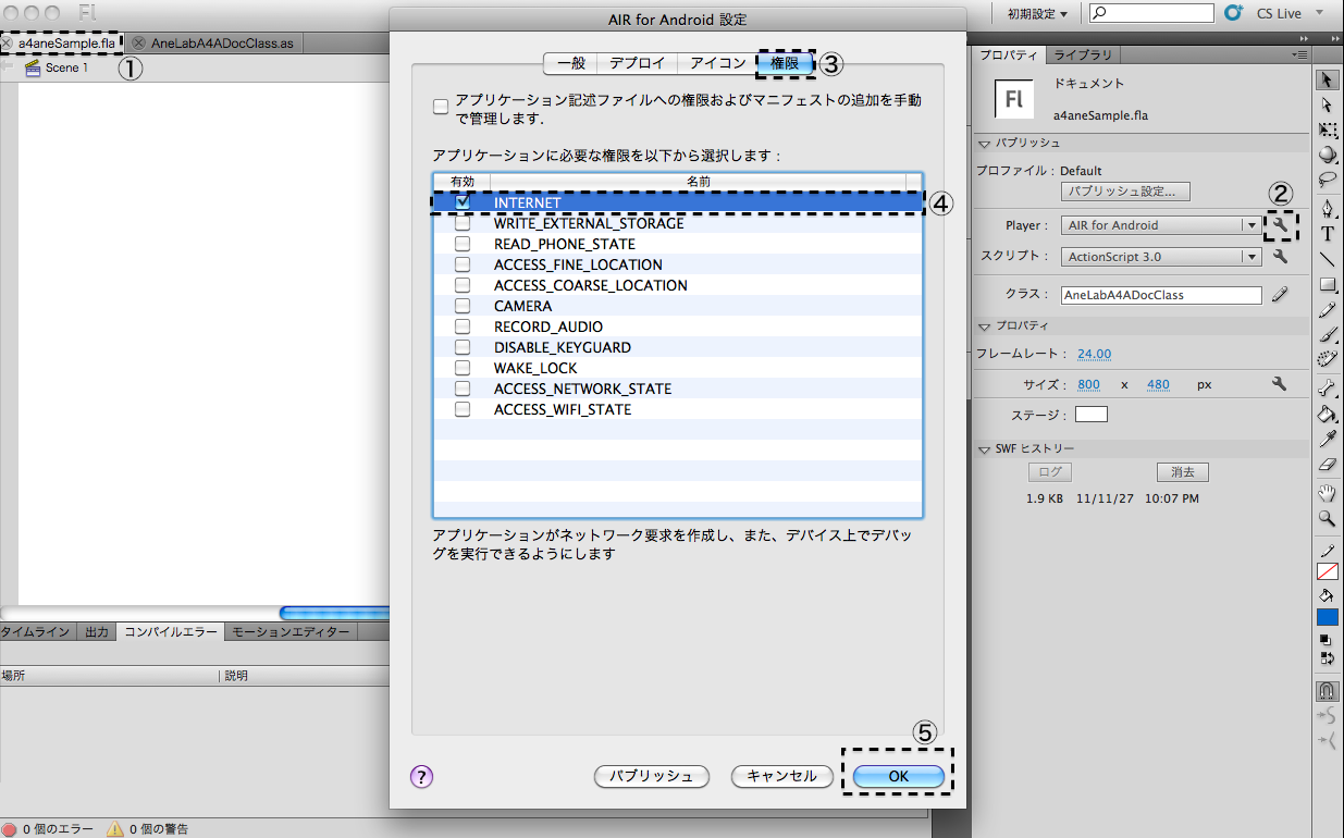 20111128_11_app_setting.png