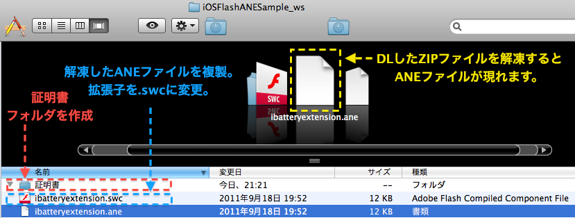 20111202-04-create-ws.png