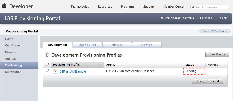 20111202-48-newprofile-pending.png