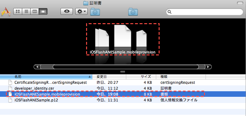 20111202-50-newprofile-dl.png